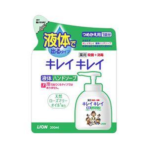 (業務用セット) ライオン キレイキレイ 薬用ハンドソープ 詰替用  【×40セット】 - 拡大画像