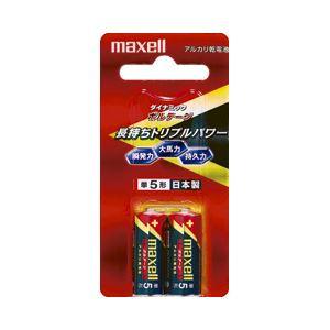 (業務用セット) 日立マクセル アルカリ乾電池 ボルテージ 単5形 1パック(2本) 【×20セット】 - 拡大画像