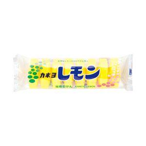 (業務用セット) カネヨ石鹸 レモン石鹸 1袋(45g×8個) 【×10セット】 - 拡大画像