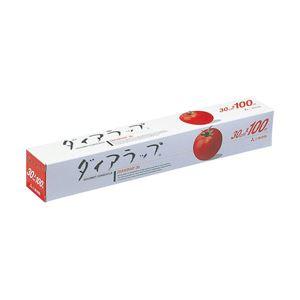(業務用セット) ダイアラップ 30cm×100m 【×10セット】 - 拡大画像