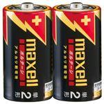 (業務用セット) 日立マクセル アルカリ乾電池 ボルテージ 単2形 1パック(2本) 【×10セット】
