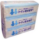 (まとめ) マスコー製紙 トイレ流せます! 1パック(200枚・100組×3包) 【×10セット】