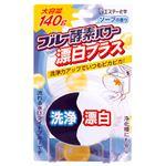 (業務用セット) エステー ブルー酵素パワー 漂白プラス ソープの香り 【×10セット】