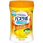 (業務用セット) 白元 HERSバスラボボトル ゆずの香り 1本(680g) 【×10セット】