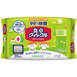 (業務用セット) 花王 食卓クイックル シートタイプ 1袋(20枚) 【×10セット】