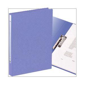 (業務用セット) パンチレスファイル(A4タテ) 背幅2.5cm ブルー 【×10セット】
