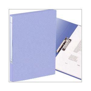 (業務用セット) パンチレスファイル(A4タテ) 背幅2.5cm ライトブルー 【×10セット】 - 拡大画像