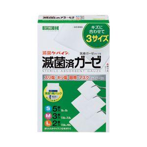 (業務用セット) 川本産業 滅菌済ガーゼ 1セット 【×10セット】 - 拡大画像