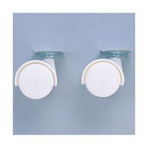 (業務用セット) カラーボックス用キャスター 横置き用 型番:CXK-2 2個セット 【×10セット】
