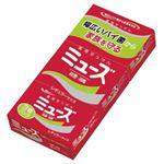 (業務用セット) アース製薬 ミューズ 3個パック 【×10セット】