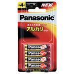(業務用セット) パナソニック アルカリ乾電池 単4形 1パック(4本) 【×5セット】