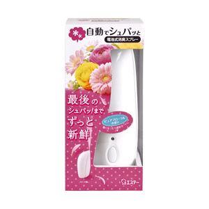 (業務用セット) エステー 自動でシュパッと消臭プラグ ピュアフローラルの香り 本体 1個(39ml) 【×5セット】 - 拡大画像