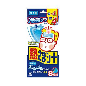 (業務用セット) 小林製薬 熱さまシート大人用  【×10セット】 - 拡大画像