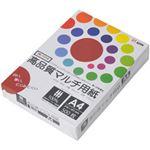 (業務用セット) APPJ 高品質マルチ用紙 A4冊 500枚 型番:PTK001 【×5セット】