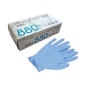 (業務用セット) ニトリル手袋 粉付き ブルー S 1箱(100枚) 【×5セット】