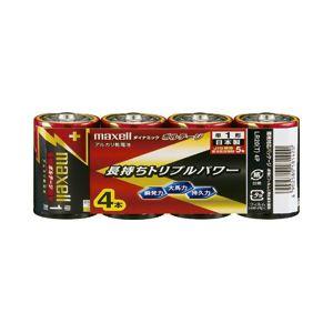(業務用セット) 日立マクセル アルカリ乾電池 ボルテージ 単1形 1パック(4本) 【×5セット】 - 拡大画像