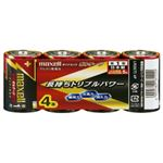 (業務用セット) 日立マクセル アルカリ乾電池 ボルテージ 単1形 1パック(4本) 【×5セット】