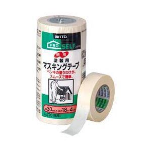 (業務用セット) ニットー マスキングテープNo.720 パック売 テープ幅:3.0cm 【×5セット】 - 拡大画像