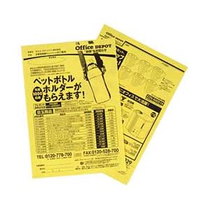 (業務用セット) チラシ用カラーペーパー A4 イエロー 1冊(500枚) 【×5セット】 - 拡大画像