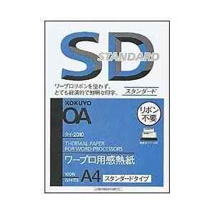 (業務用セット) コクヨ ワープロ用感熱紙 スタンダードタイプ A4 1冊(100枚) 【×5セット】 - 拡大画像
