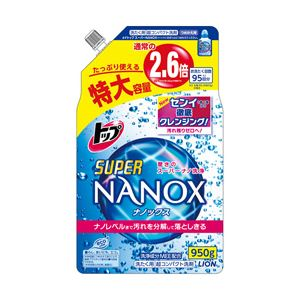 (業務用セット) ライオン スーパーNANOX 詰替 大容量 1パック(950g) 【×3セット】 - 拡大画像