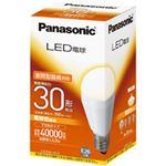 (業務用セット) LED電球 電球色 1個 型番:LDA6LH2 【×3セット】