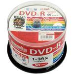 (業務用セット) 磁気研究所 スピンドルケース入 DVD-R(録画用) 50枚 型番:HDDR12JCP50 【×3セット】