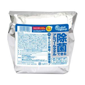 (業務用セット) エリエール 除菌できるアルコールタオル大容量 詰替用 1パック(400枚) 【×3セット】 - 拡大画像