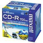 (業務用セット) 日立マクセル CD-R 700MB パック売 20枚入 【×3セット】