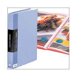 (業務用セット) クリアファイル カラーベース(タテ) A4・ポケット60枚・ブルー 【×3セット】 - 拡大画像