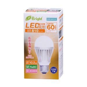 (業務用セット) オーム電機 LED電球(高輝度タイプ) E26口金 60形・電球色・10.2W LDA10L-G AH20 【×3セット】 - 拡大画像