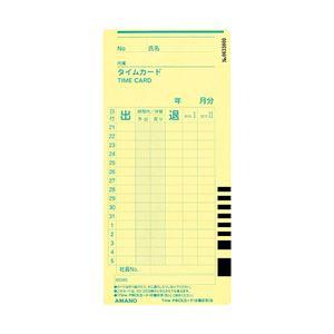 (業務用セット) アマノ タイムカード 20日・5日締め用 TimeP@CKカード6欄印字B 【×3セット】 - 拡大画像