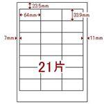 (業務用セット) マルチラベル(A4) 東芝・21面(1片:縦33.9×横64.0mm) 1パック(100枚) 【×3セット】