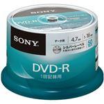 (業務用セット) ソニー スピンドルケース入 DVD-R 50枚 型番:50DMR47KLDP 【×3セット】