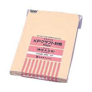 (業務用セット) オキナ クラフト封筒 角形A3号 1パック(50枚) 【×2セット】 - 拡大画像