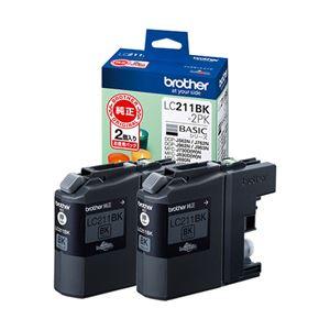 (業務用セット) ブラザー インクカートリッジ ブラック 型番:LC211BK-2PK 単位:1箱(2個入) 【×2セット】 - 拡大画像