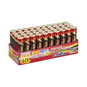 (業務用セット) 日立マクセル アルカリ乾電池 ボルテージ 単4形 1パック(40本) 【×2セット】 - 拡大画像