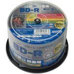 磁気研究所 ブルーレイディスク BD‐R(1回録画用) 50枚 型番:HDBDR130RP50