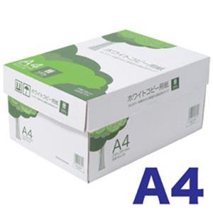APP(コピー用紙)ホワイトコピー用紙 A4 1箱(5000枚) - 拡大画像