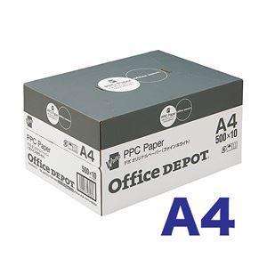 オフィスデポ オリジナル ファインホワイト(高白色コピー用紙) A4 1箱(500枚×10冊) - 拡大画像