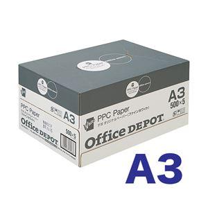 オフィスデポ オリジナル ファインホワイト(高白色コピー用紙) A3 1箱(500枚×5冊) - 拡大画像