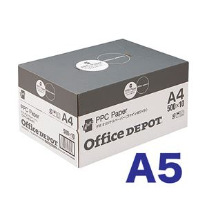 オフィスデポ オリジナル ファインホワイト(高白色コピー用紙) A5 1箱(500枚×10冊)
