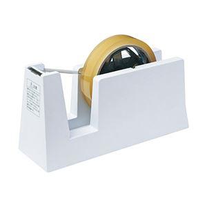 ニチバン テープカッター直線美 for Business 白 TC-CBE5 1個 - 拡大画像