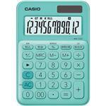 カシオ計算機 カラフル電卓 ミントグリーン MW-C20CGN-N 1台