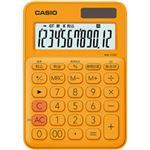 カシオ計算機 カラフル電卓 オレンジ MW-C20CRG-N 1台