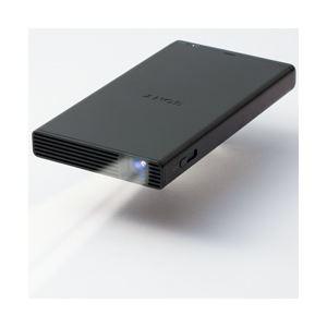 ソニー モバイルプロジェクター(ブラック) MP-CD1 1台