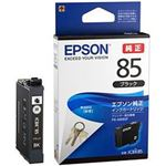 EPSON 純正インクカートリッジ ブラック ICBK85 1個