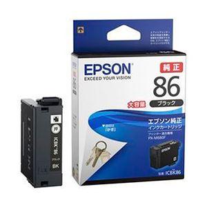 EPSON 純正インクカートリッジ 大容量ブラック ICBK86 1個 - 拡大画像