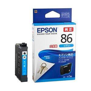EPSON 純正インクカートリッジ 大容量シアン ICC86 1個 - 拡大画像