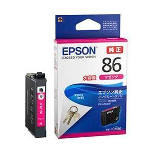 EPSON 純正インクカートリッジ 大容量マゼンタ ICM86 1個 - 拡大画像